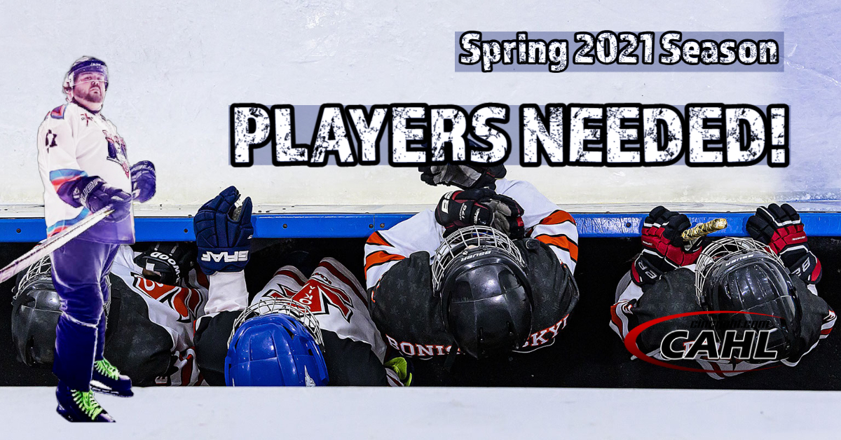 Players Needed Immediately!