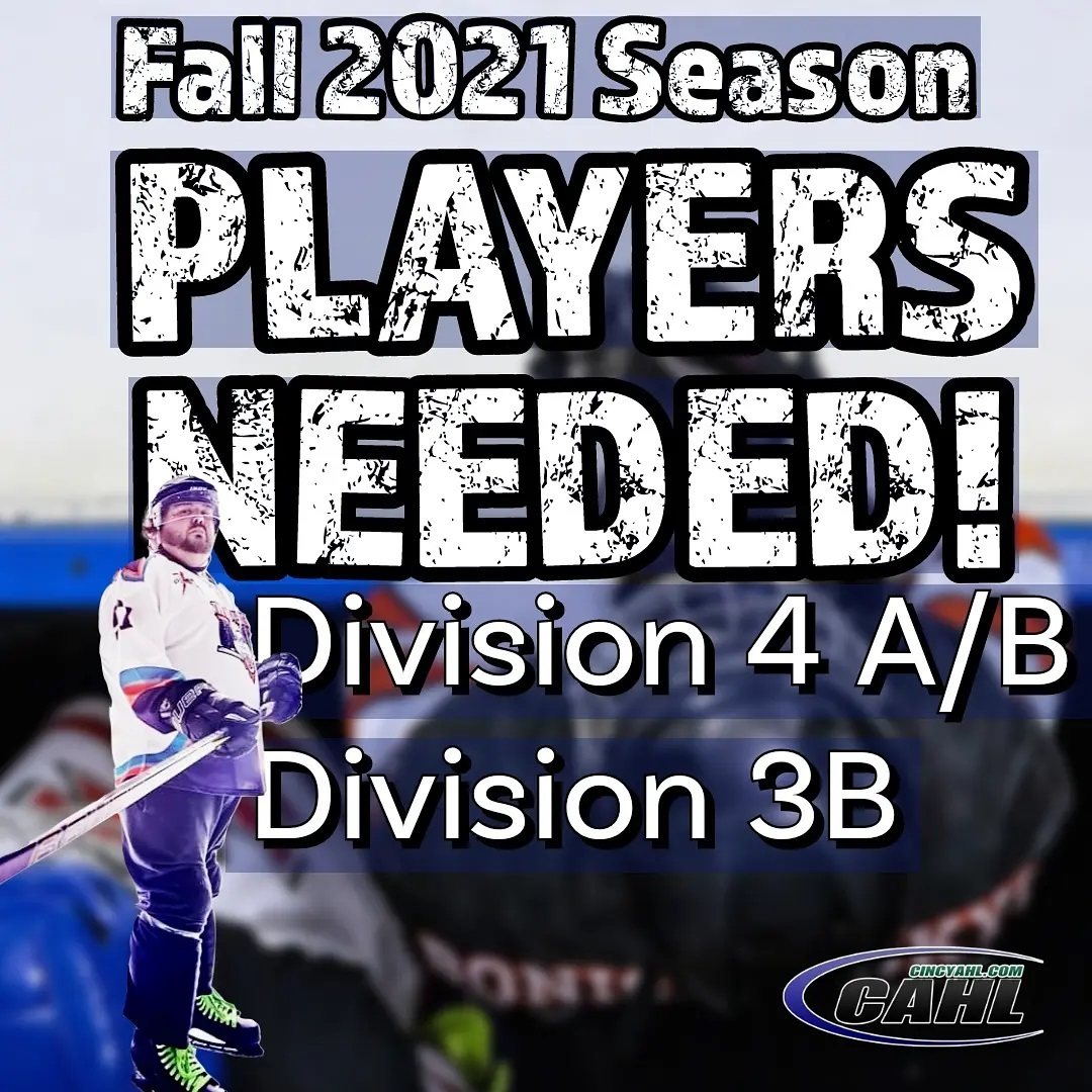 Players Needed Now